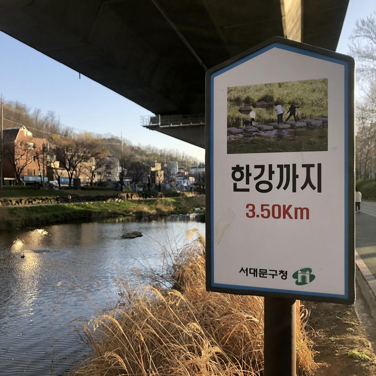 '한강까지 3.5km'