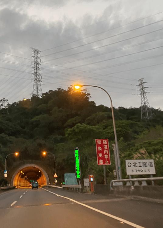 Sun Tzu-Ping | Taiwan