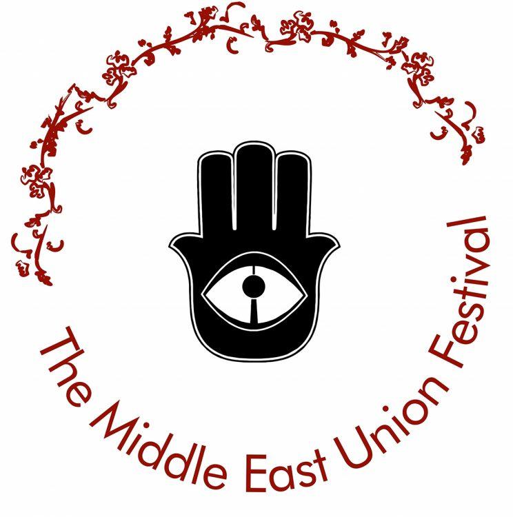 The Middle East Union Festival I