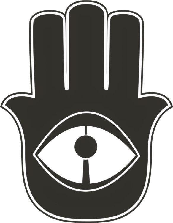 PARATAXE SYMPOSIUM VII. NahostBerlin