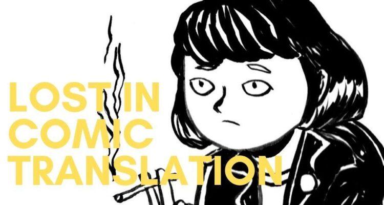 Lost in comic translation