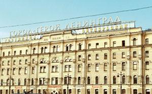 Der Puls – Olga Bergholz, Leningrad, Sankt Petersburg und die Blockade.